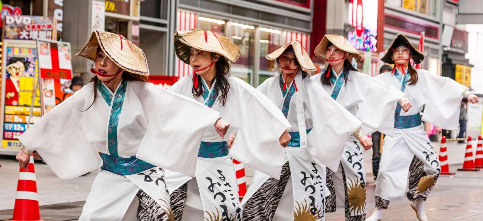 Voyage à pied : Le festival d\'Owara en famille !
