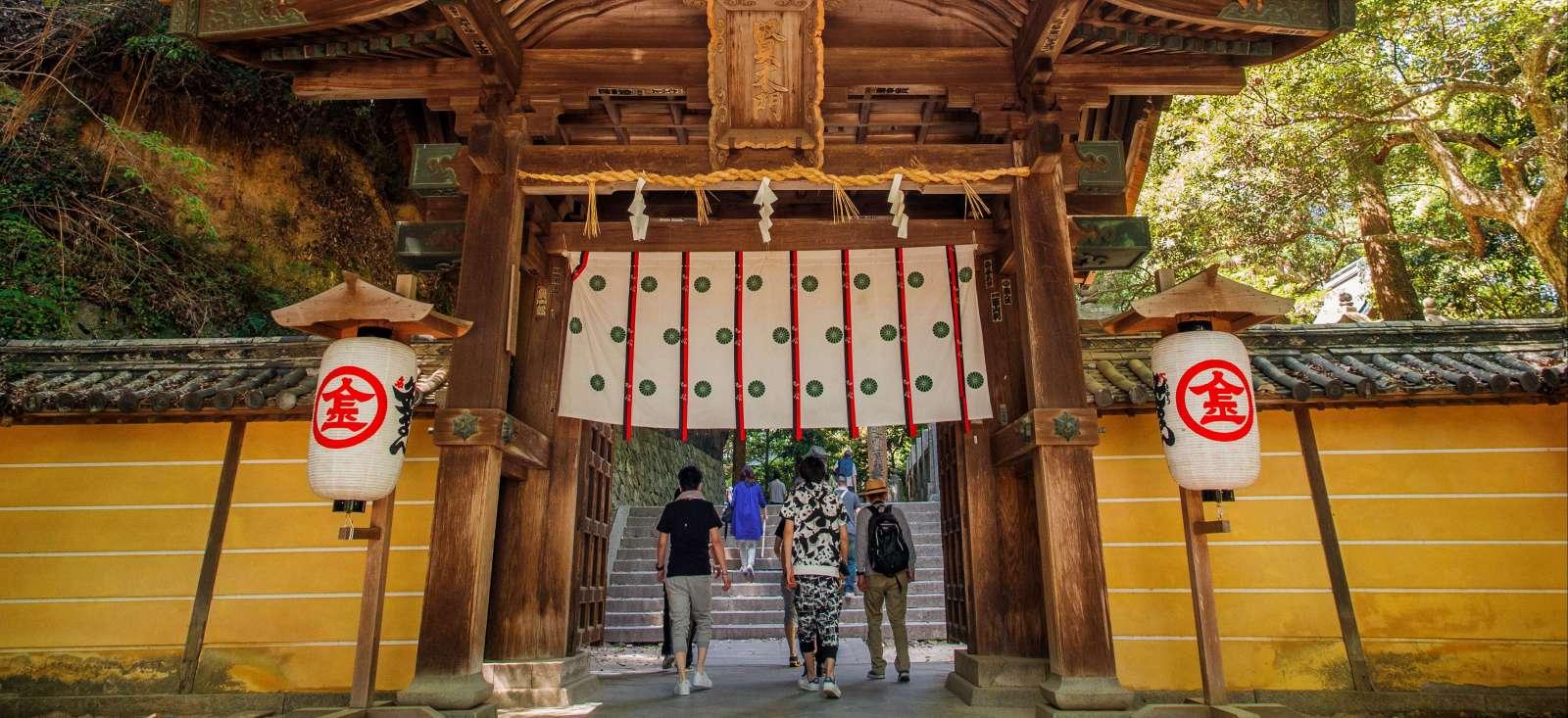 Voyage à pied : Au pays du soleil levant + Rando de Shikoku