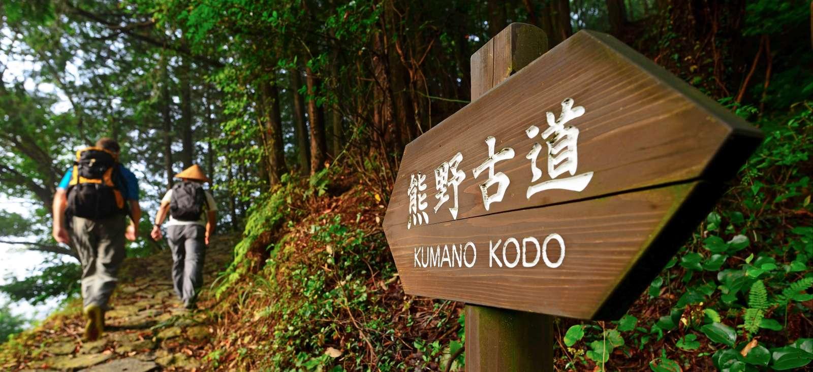 Voyage à pied : Mon pèlerinage au Japon
