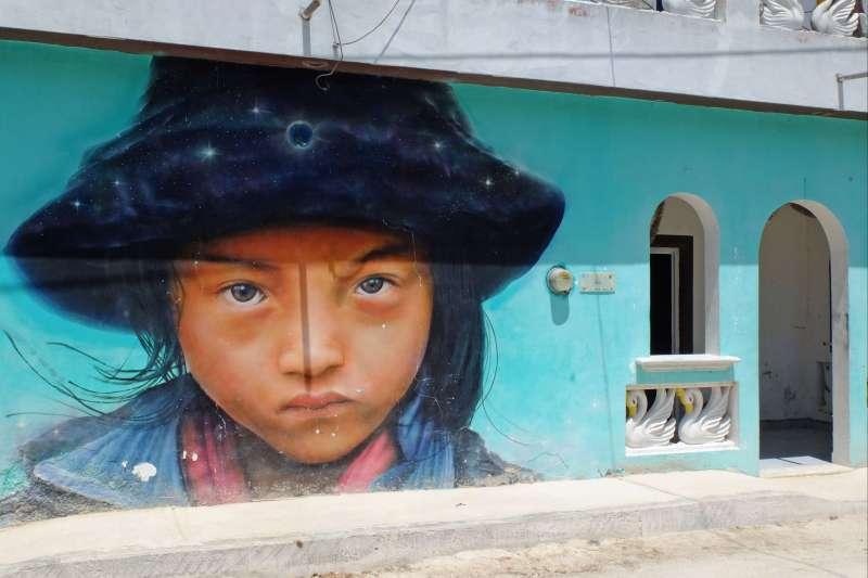 Image Je danse le Maya & Isla Holbox